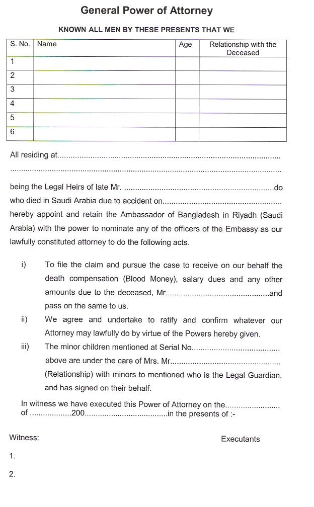 Flashtemplatesdesign free css template english arabic legal heirship certificate yelopaper Images